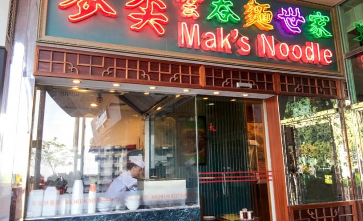 Mak Hong Kong