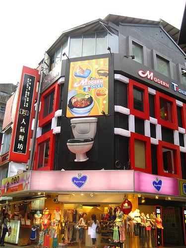 restaurante inodoro taiwan